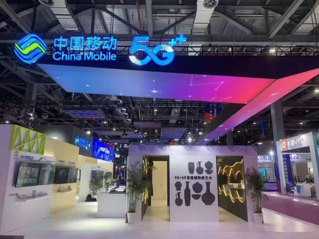 """VR看江西,5G看移动"" 中国移"