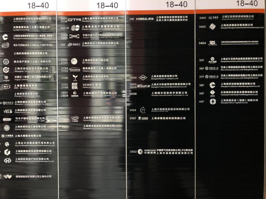 辽宁本钢男篮比赛时间,华软科技:拟13.6亿元收购奥得赛化学100%股权 股票复牌