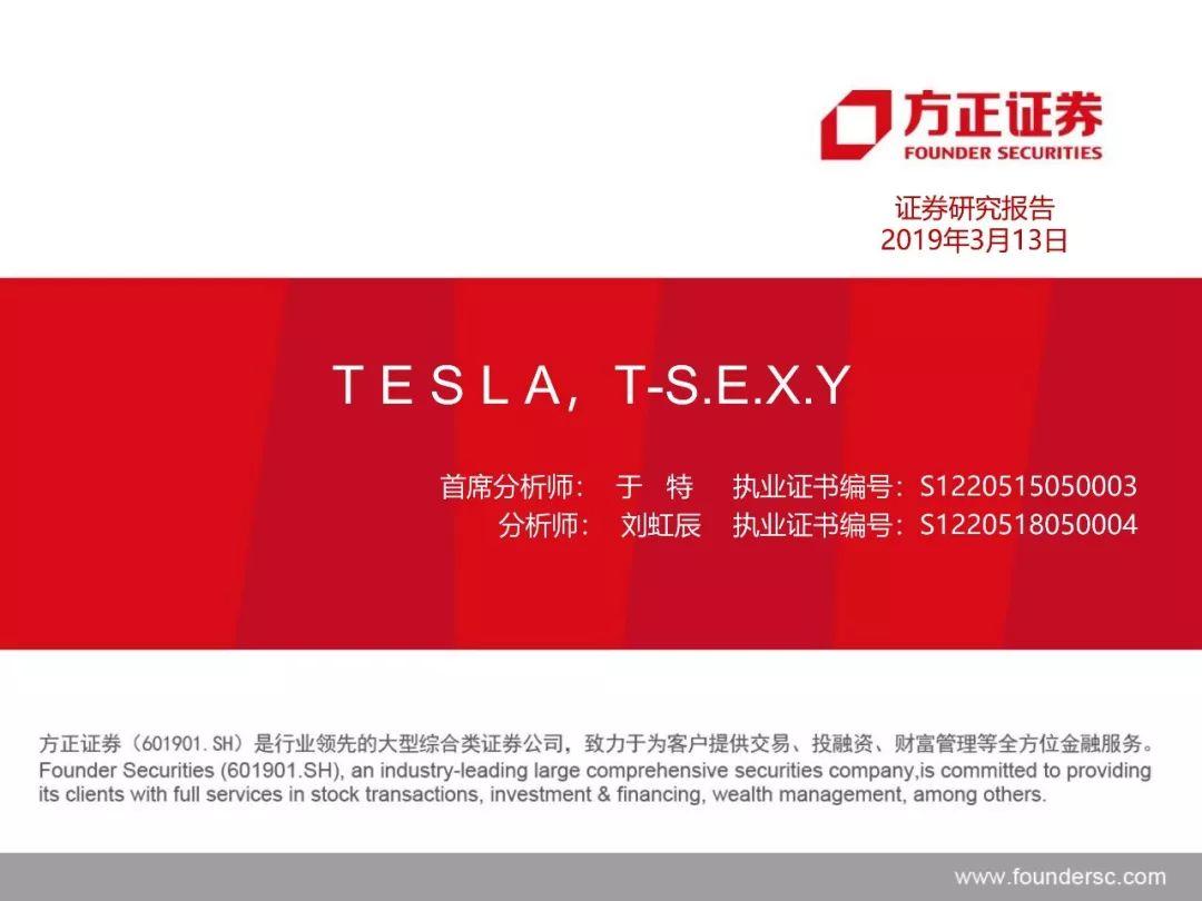 熊猫cc国际信誉网址_东芝将用AI技术