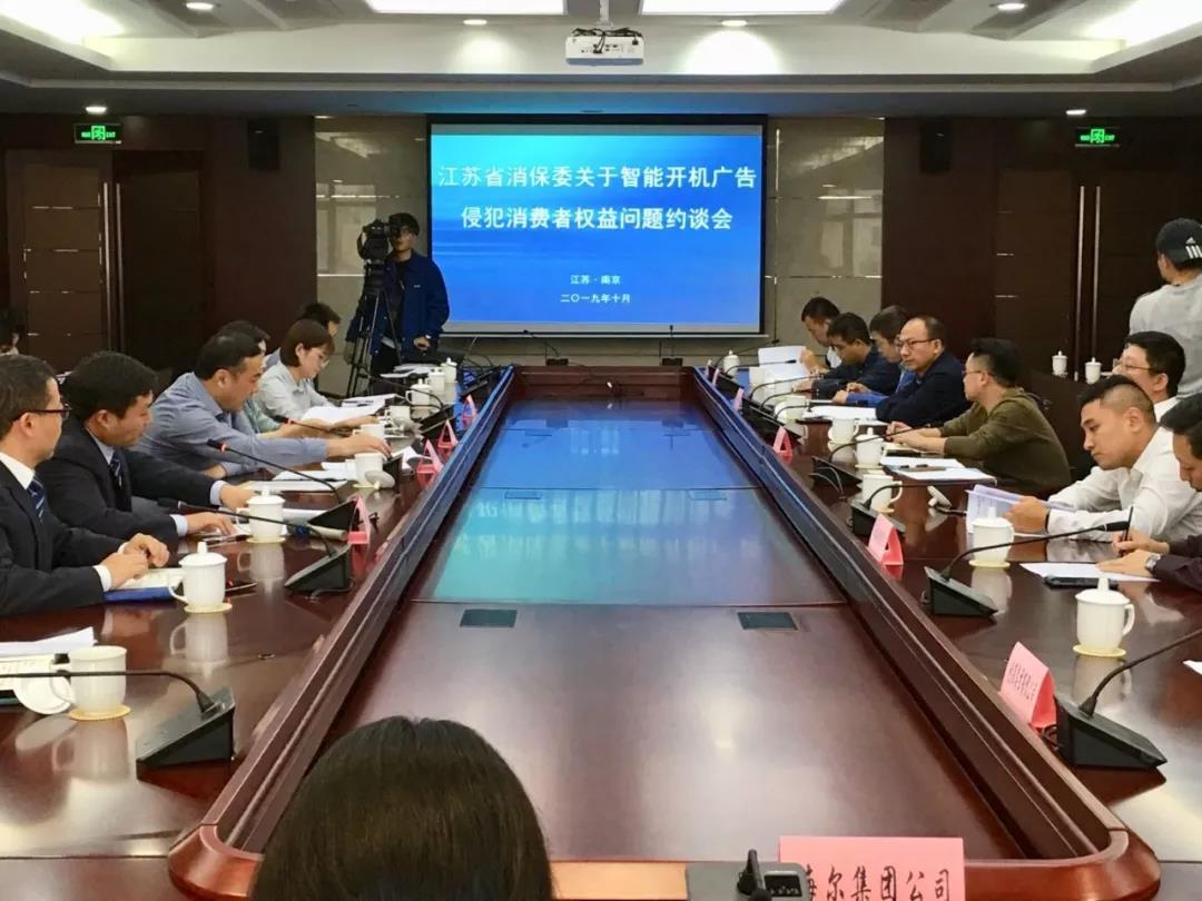 「bbin趣味台球开奖技巧」上海市政府常务会议研究猪肉市场保供稳价工作