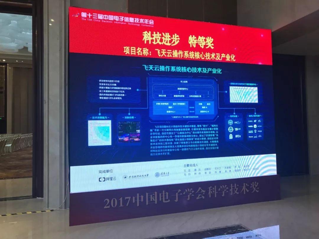 注册送金26 - 金科股份实控人签一致行动协议 融创中国想入主更难