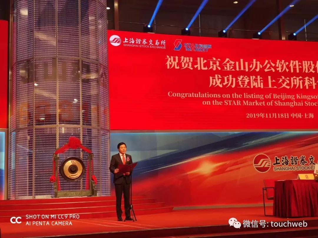 j8彩票娱乐官网 海康威视Q3营收159亿元,同比增长23.12%