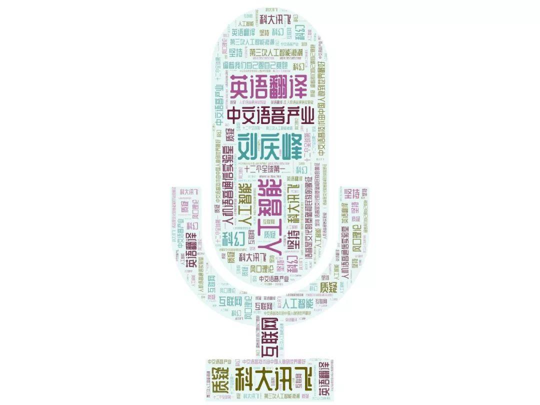 世博国际展览商务-又一落马副省长卷入内幕交易案:情节特别严重