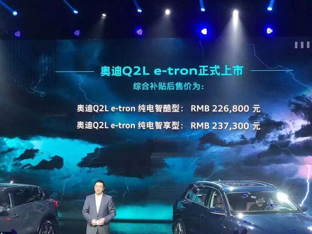 豪华纯电SUV!奥迪e-tron国内正式上市,看到售价对手们沉默了