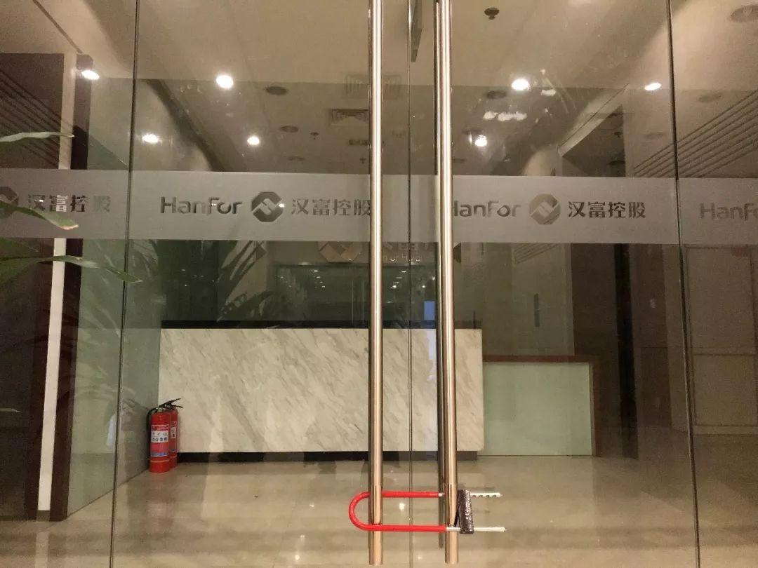 「娱乐安全导航网」以淮州新城为中心 成都规划建设第四个国家级开发区