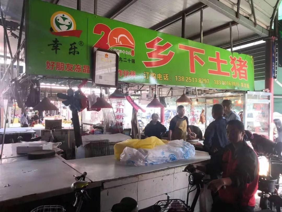 被曝销售病死猪肉 广州两涉事档口已停业经营者被控制