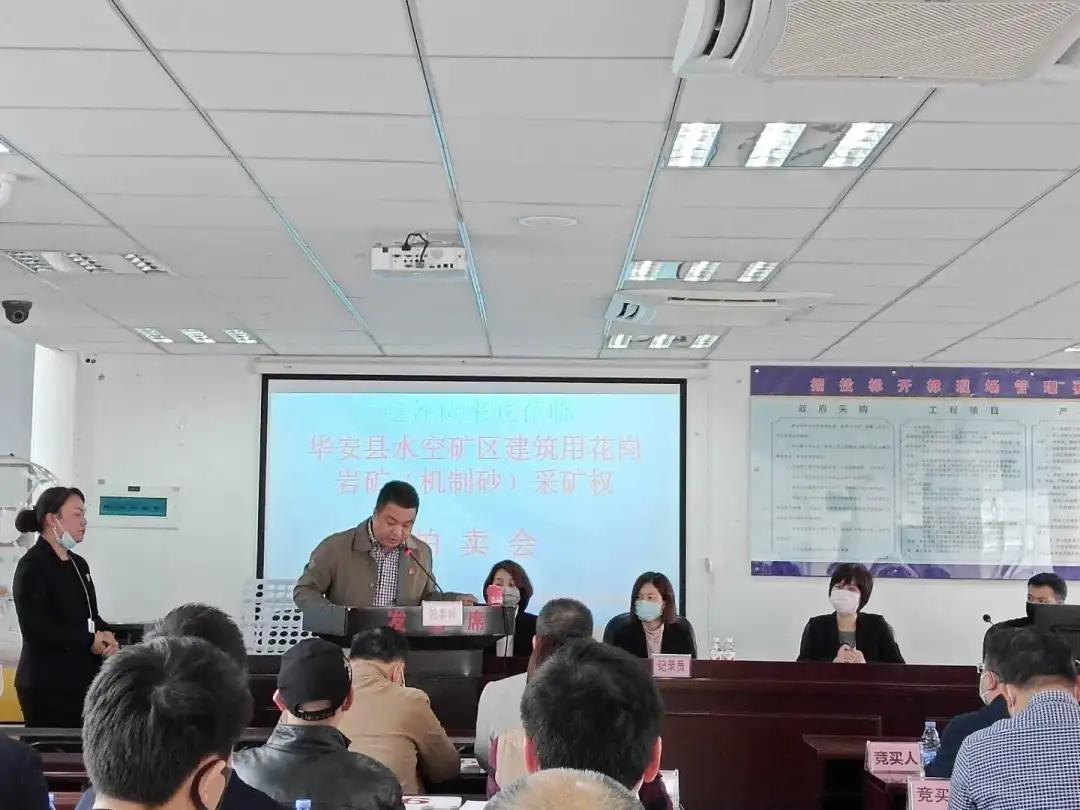 今年漳州市首个机制砂矿山成功拍卖出让