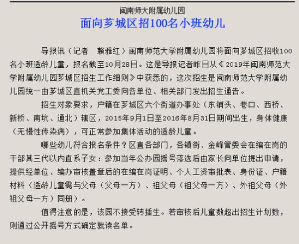 注册就送钱的网络游戏平台·幻城中的火族公主艳炟换了8个造型,原来红衣也有各式各样的