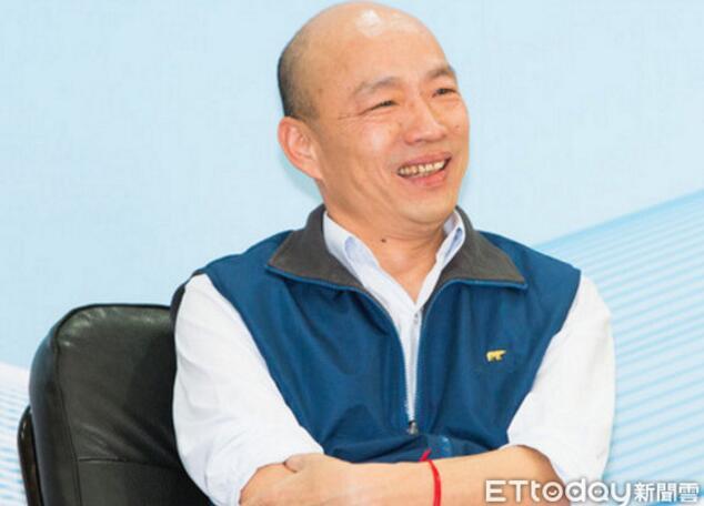 """韩国瑜(图片来源:台湾""""东森新闻云"""")"""