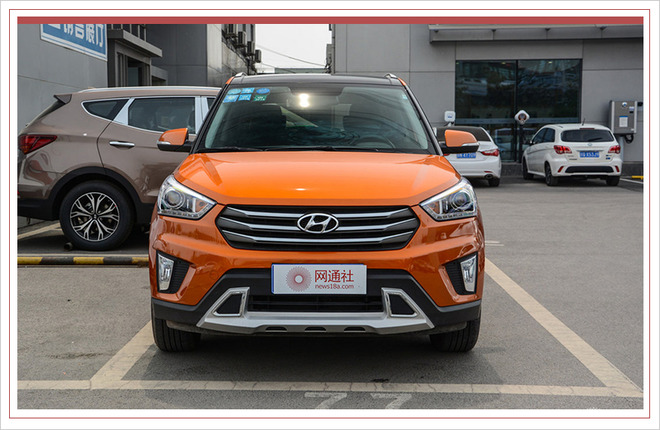 北京现代汽车下乡方案出炉 涉及ix25/悦动两款车