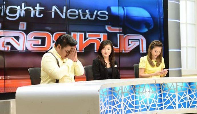 该主播鞠躬道歉(图源:@泰国头条新闻)