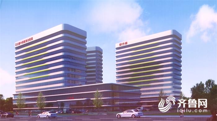 24秒丨日照中外合资医院开工 总投资10亿元设计开放床位1500张