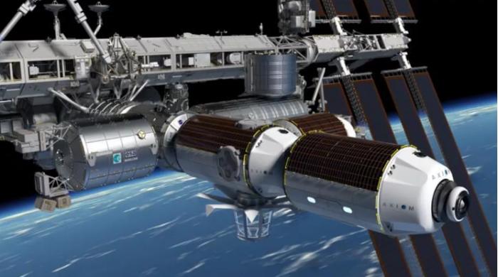 NASA宣布与Axiom合作 后者为其提供首批可安装到ISS的可居住商业模块