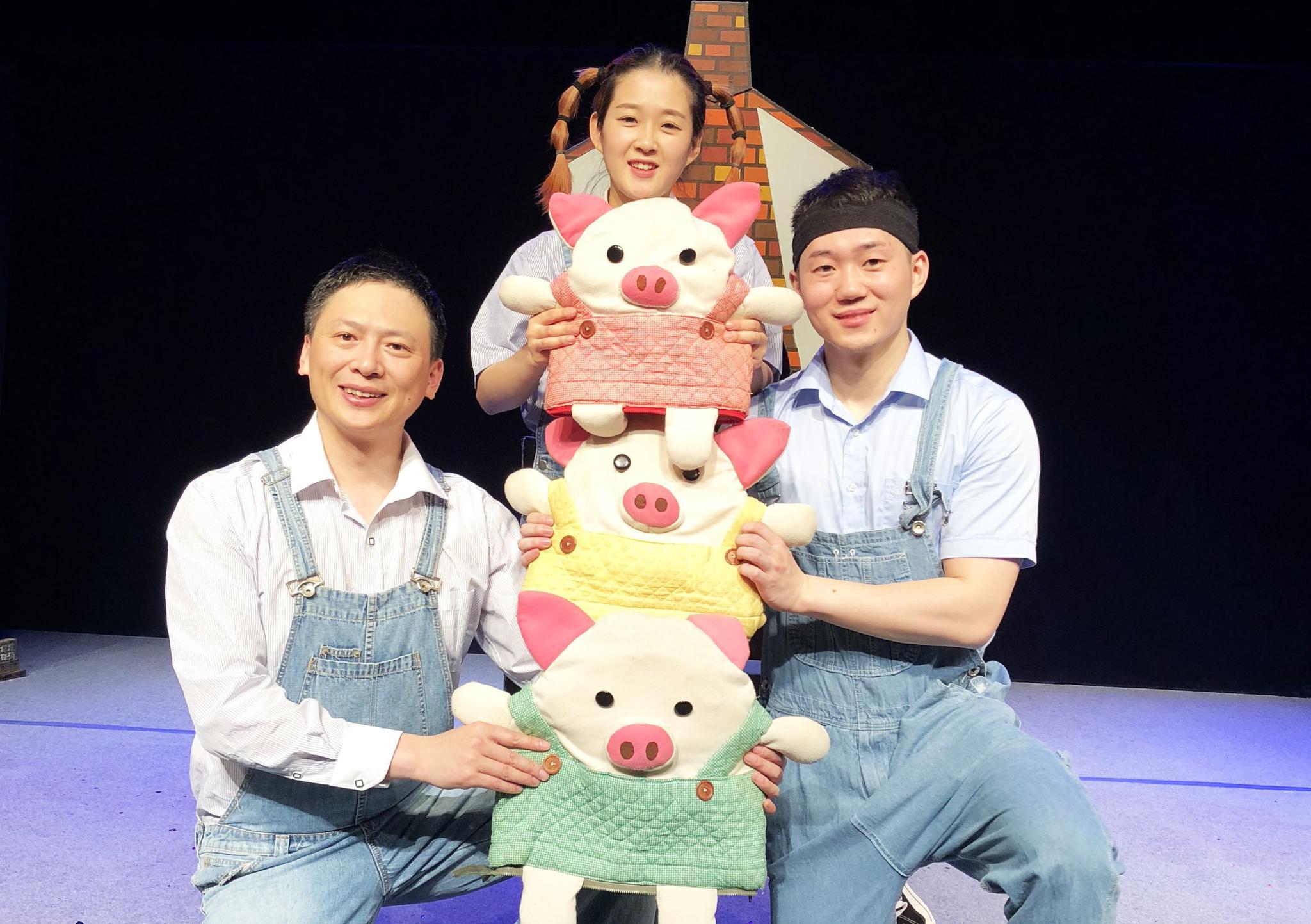 10部作品将亮相中国儿艺第六届新春儿童戏剧嘉年华图片