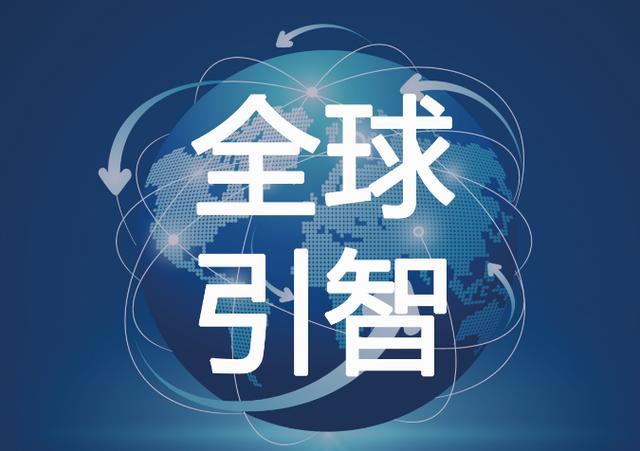 温州商学院100万年薪面向全球招高层次人才