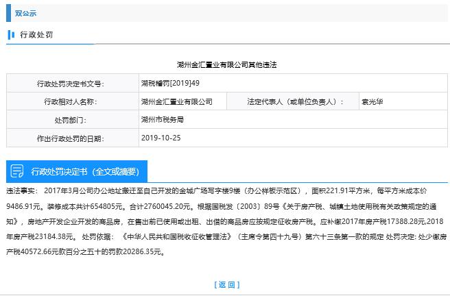 娱乐平台官网网址是什么意思_中国核潜艇之父34岁被密召进京,此后30年再没回家