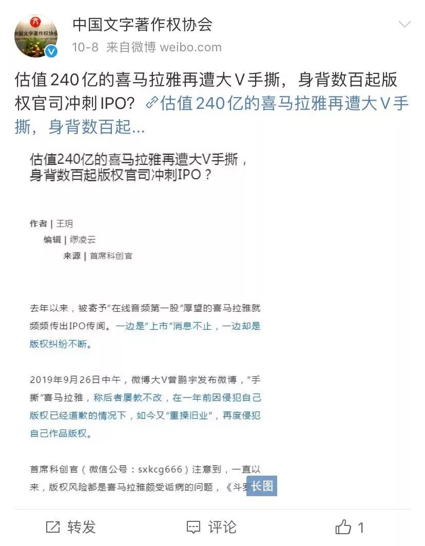 http://www.uchaoma.cn/keji/1199100.html