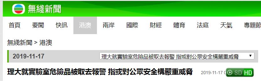 「鼎丰网站开户」年终报道 2019年全球科技发展呼唤开放合作