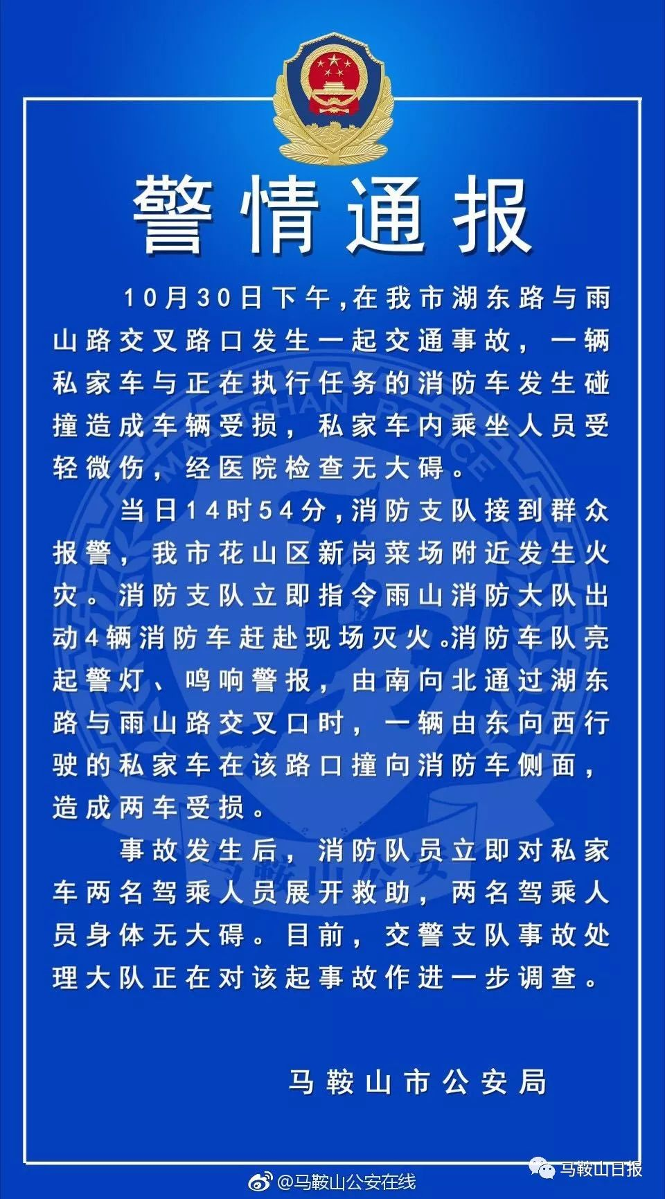 http://www.65square.com/shehui/50700.html