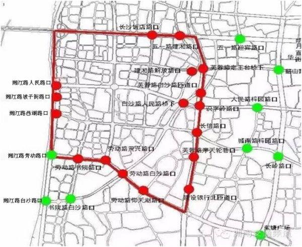 """22日""""绿色出行""""日,长沙这些区域实施交通管制"""
