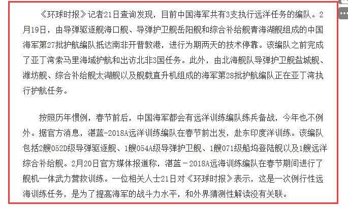 (图为本报2月的报道)