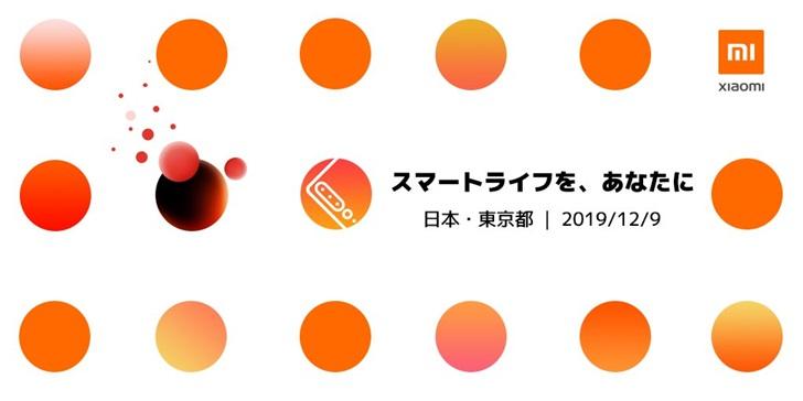 小米日本发布会将于12月9日举行,MIX Alpha再次亮相