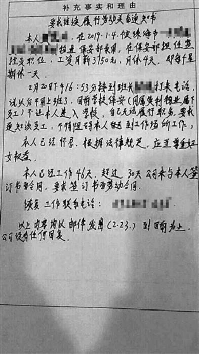 Bet365苹果下载-可治疗肿瘤病毒感染等多种疾病,这项治疗技术产业平台进驻广州开发区