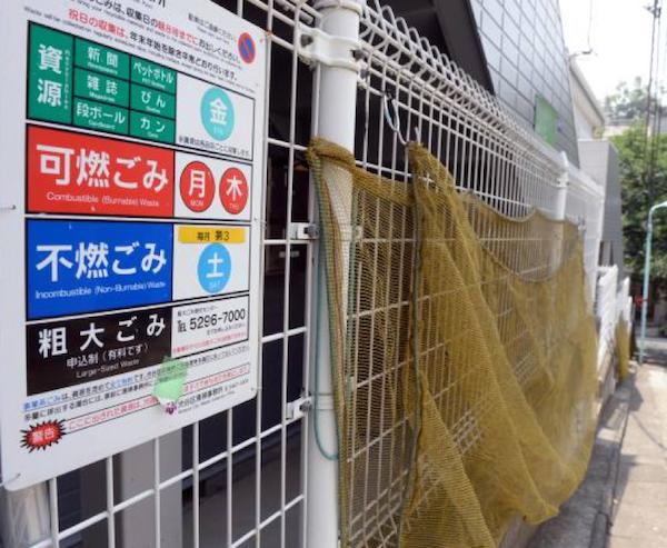 关于垃圾分类,日本人是怎么做的