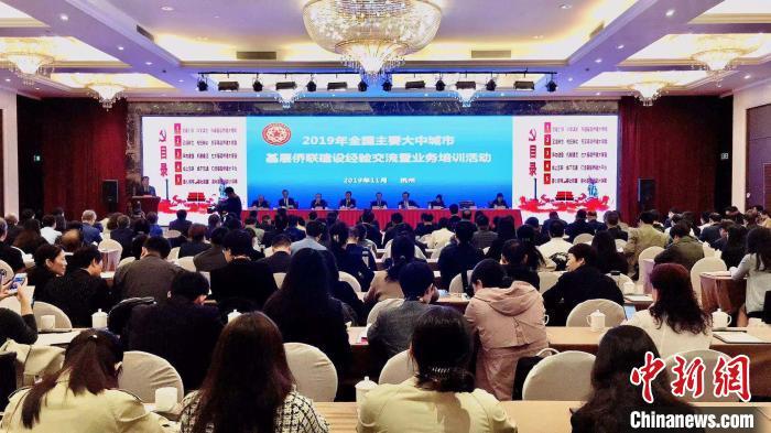中国侨联启动基层侨联组织统一社会信用代码赋码工作