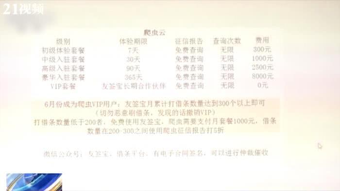 澳门美高梅体育网址·(周运)Alex 12星座一周运势(6.24—6.30)