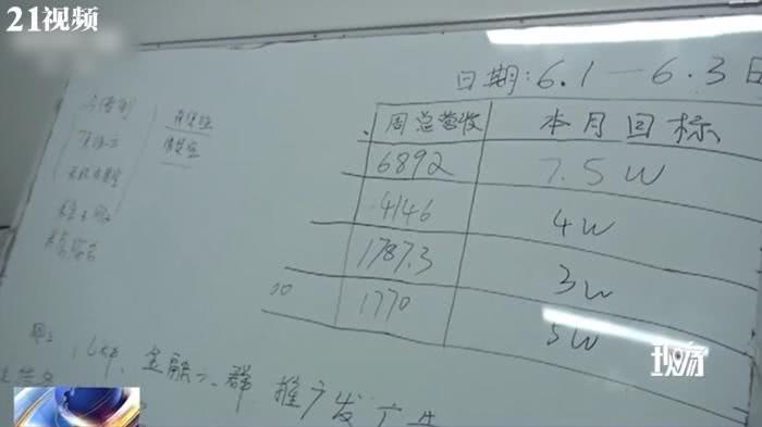 鹿鼎彩app怎么下载-男子为筹钱上网,假装买手机拿起开溜