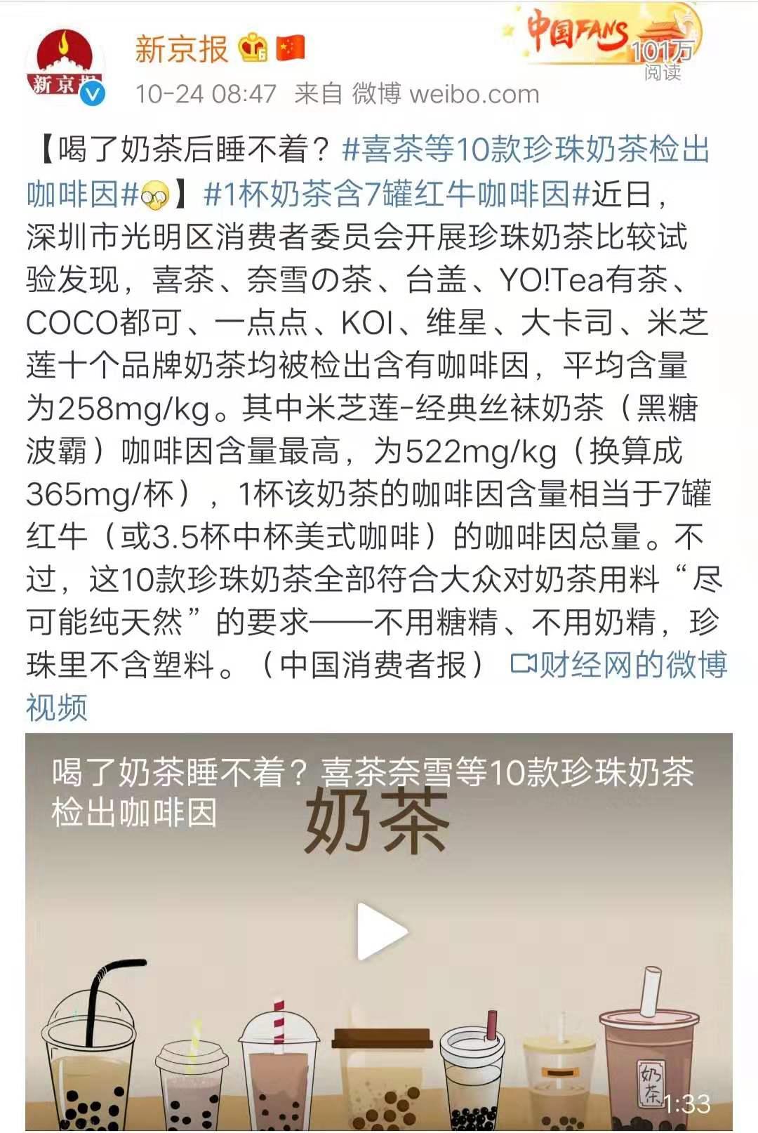 台湾钱柜彩票群-奥委会保留部分赛事转播权,奥林匹克频道推动赞助方与观众的双赢