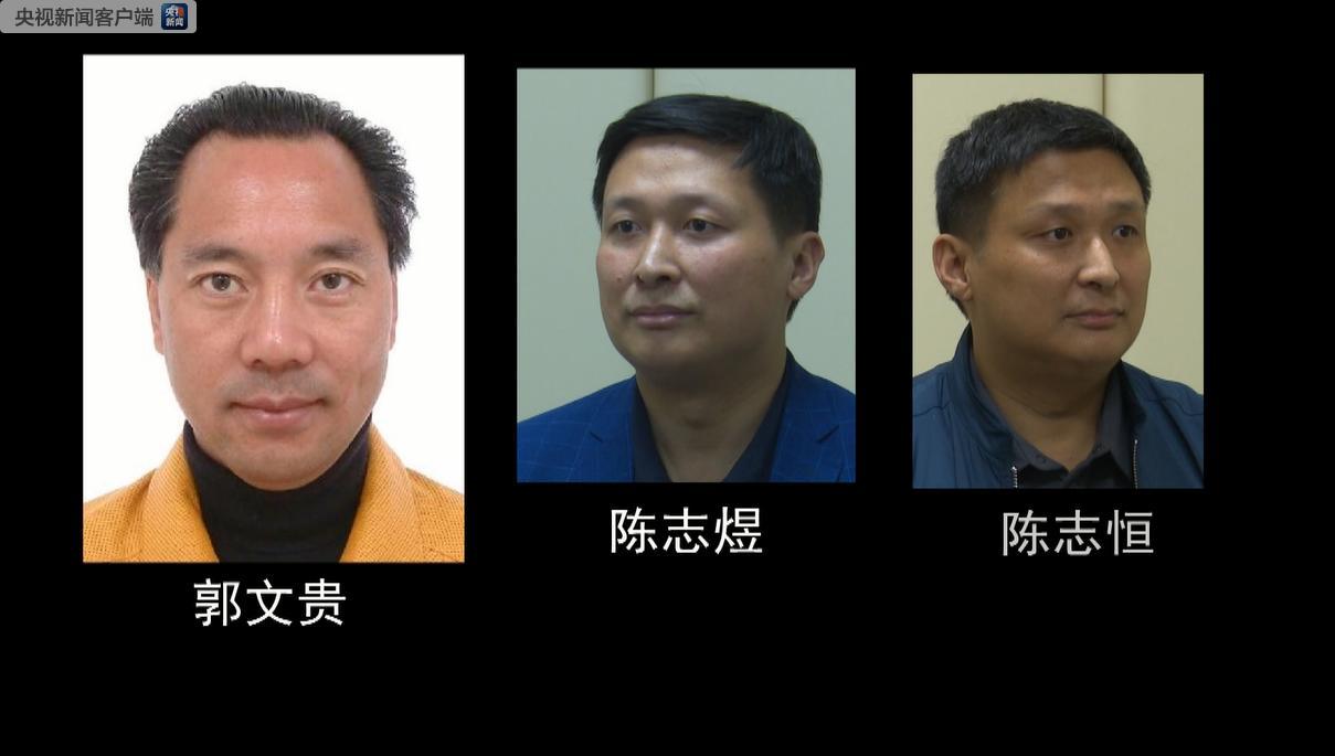 """郭文贵海外爆料""""绝密文件""""真相五格起名法"""