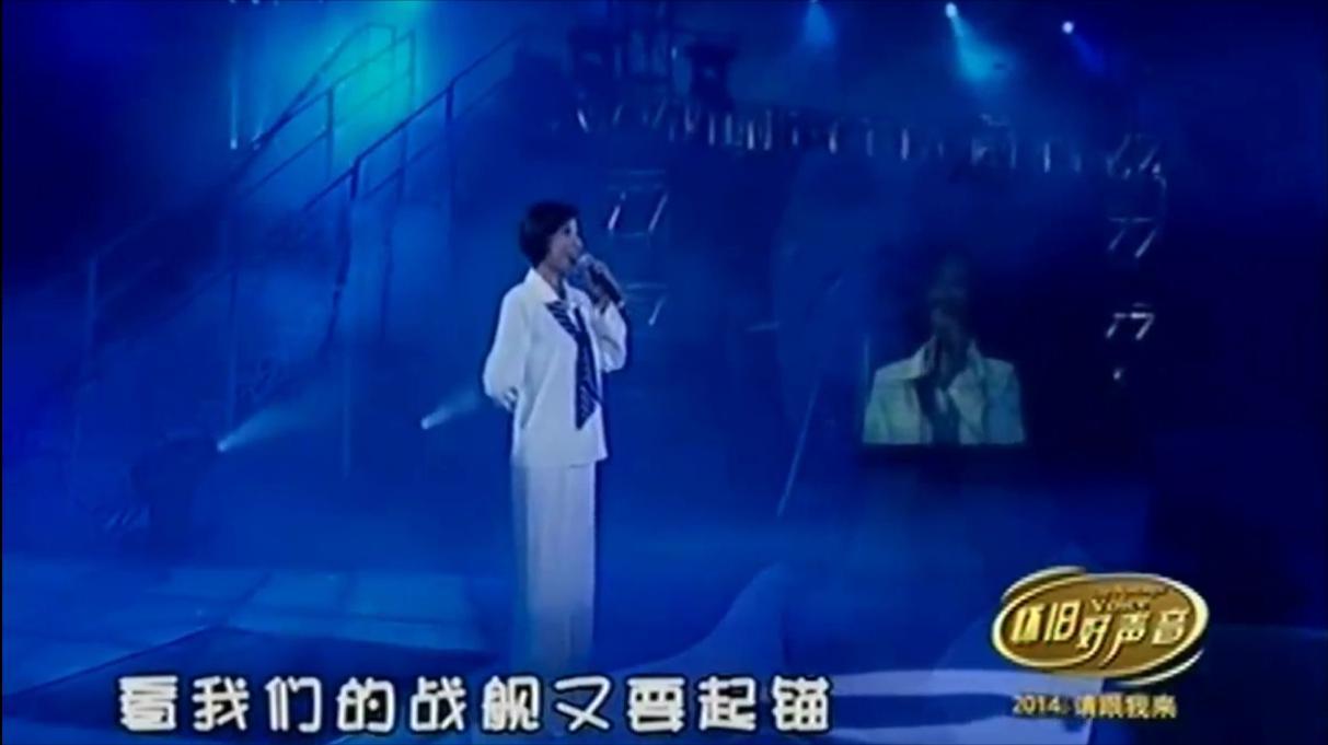 怀旧好声音:苏小明《军港之夜》歌颂军人的一首歌,战士你还好吗