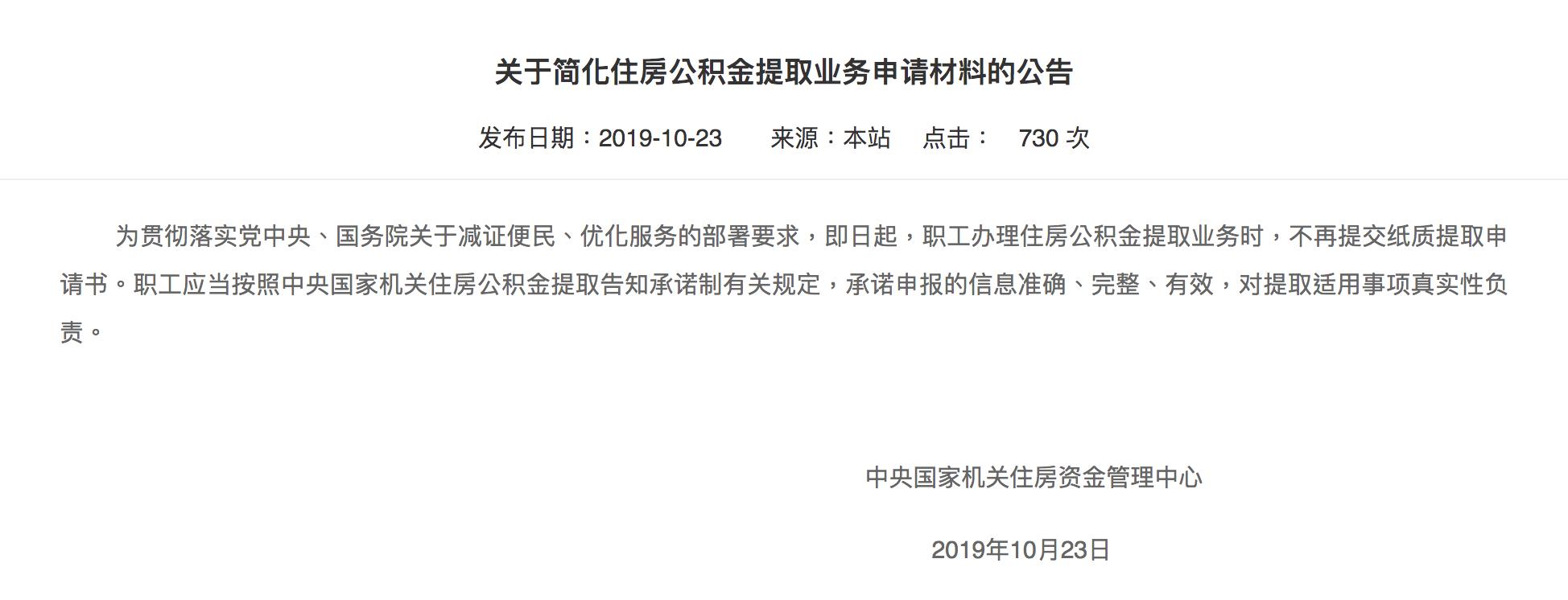 「九九国际娱乐」亚航宣布中止与飞猪合作