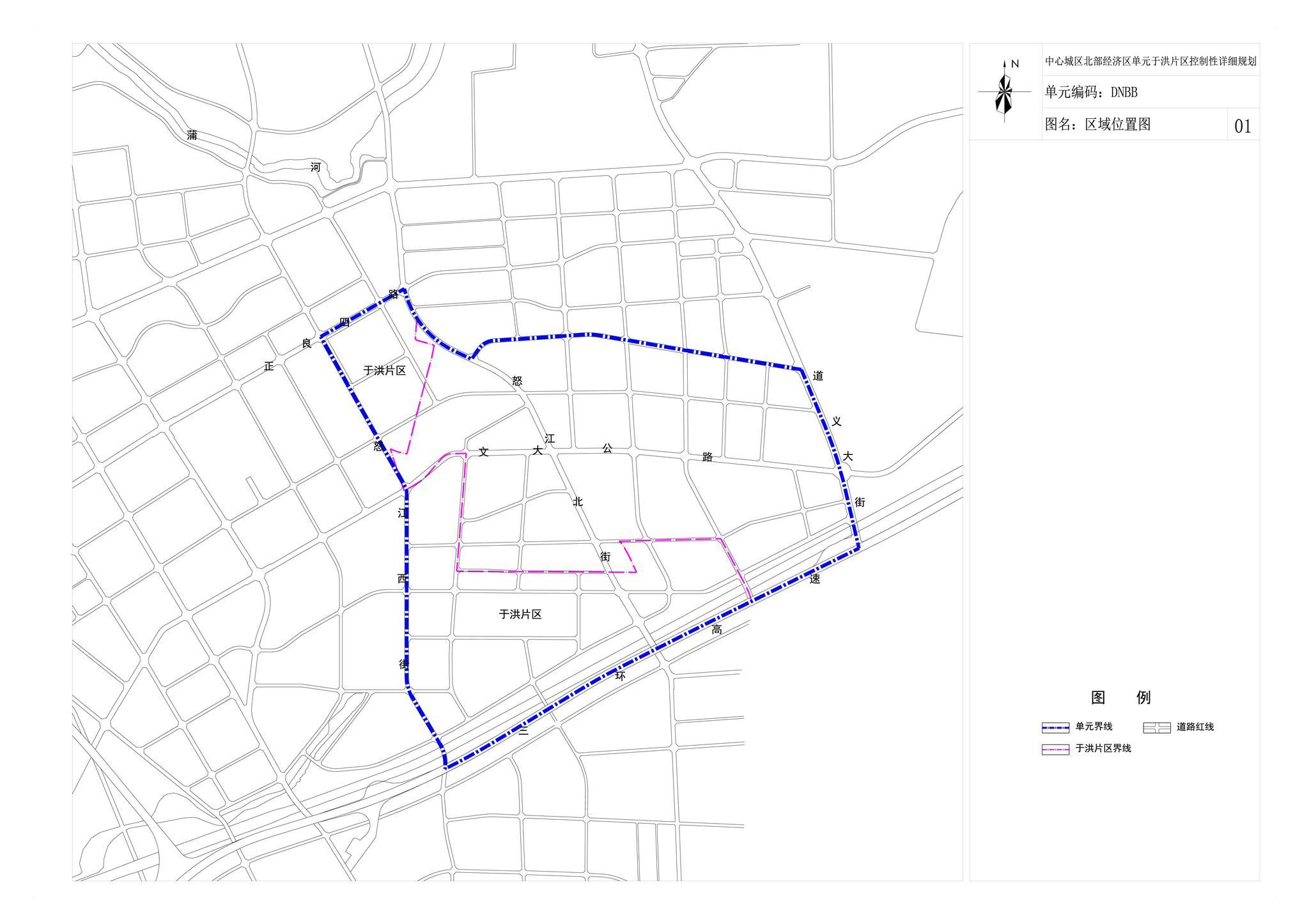 于洪区北部经济区规划定调 定位为城市现代化的居住片区