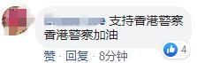 「利澳可信官网」悬疑神作《利刃出鞘》11月29日上映