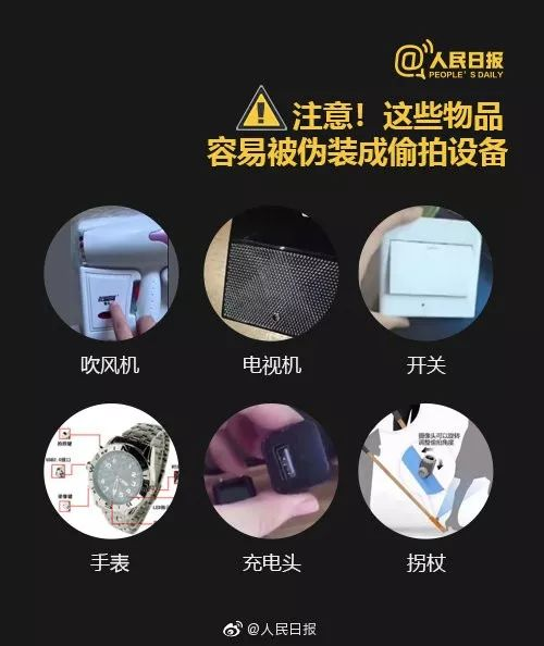 保时捷备用 - 北京今年五环内将基本覆盖5G网络