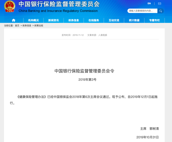 「凯发电游娱乐官」刚刚,赵丽颖31岁生日官宣领证!有会计人脑洞大开写……