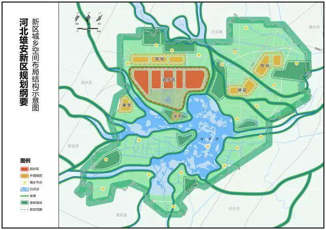 雄安新区规划 图自人民日报客户端