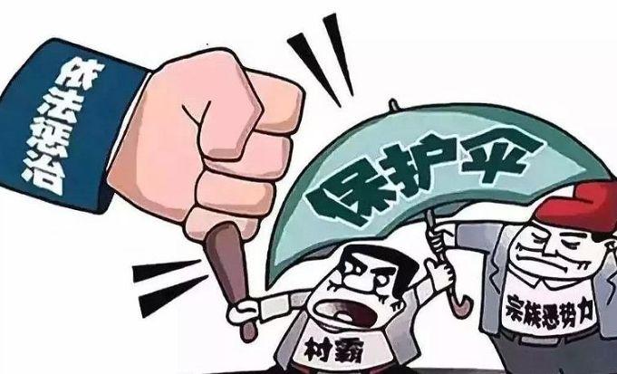 """扫黑要打""""伞"""",清远河砂大盗陈志辉被中央纪委国家监委""""点名"""""""