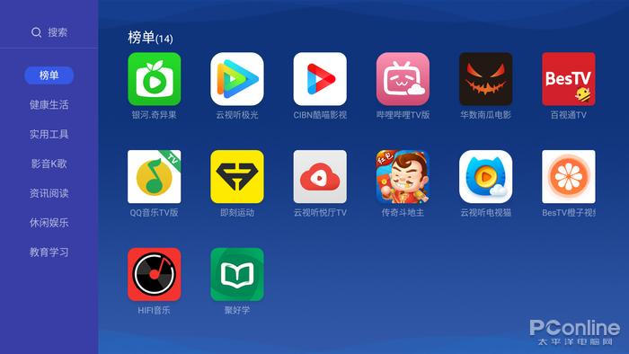 u赢电竞app·大阅兵刚结束,中国就迎来又一场世界级盛会,美:这才是真正较量