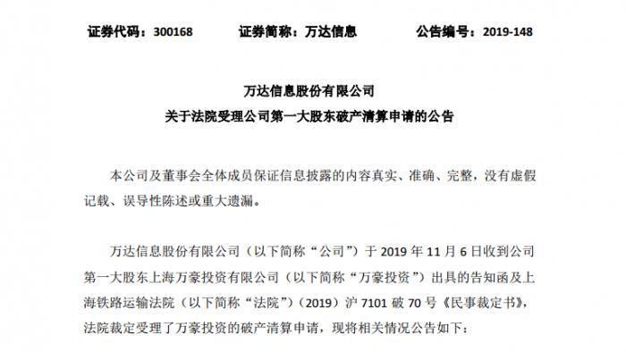 """8度彩票网平台,绿创""""百万块道路限速牌""""公益项目落地江西修水"""