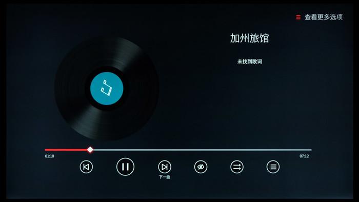 「众发娱乐提现是真的吗」黄斌汉:A股本轮是强悍牛!网红概念进入第二季