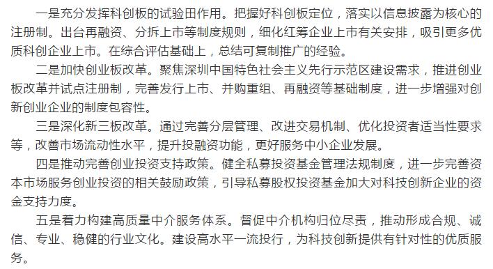 http://www.gyw007.com/kejiguancha/356890.html