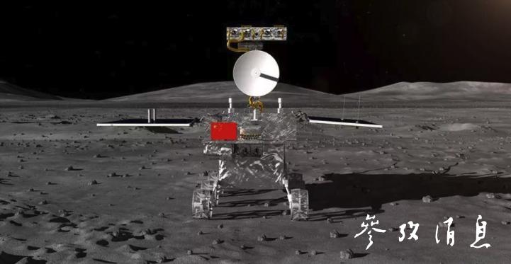 嫦娥四號任務月球車外觀設計構型