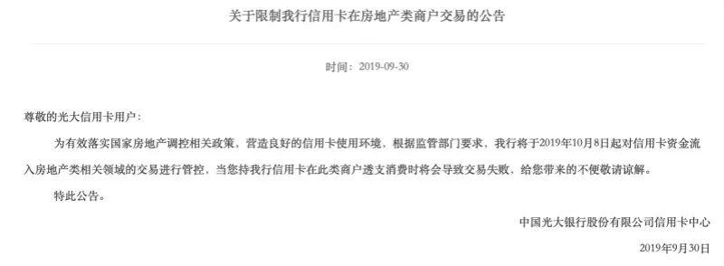 http://www.qwican.com/fangchanshichang/2043895.html