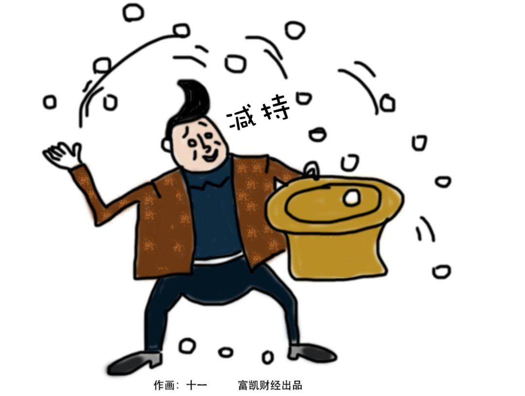 问鼎娱乐注册地址,华夏基金2019策略:关注高股息、5G、地产、券商主线