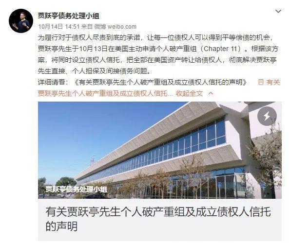 博彩论坛信用娱乐网站 迟到的浪漫!深圳12对长者举办集体婚礼,婚龄最长的52年