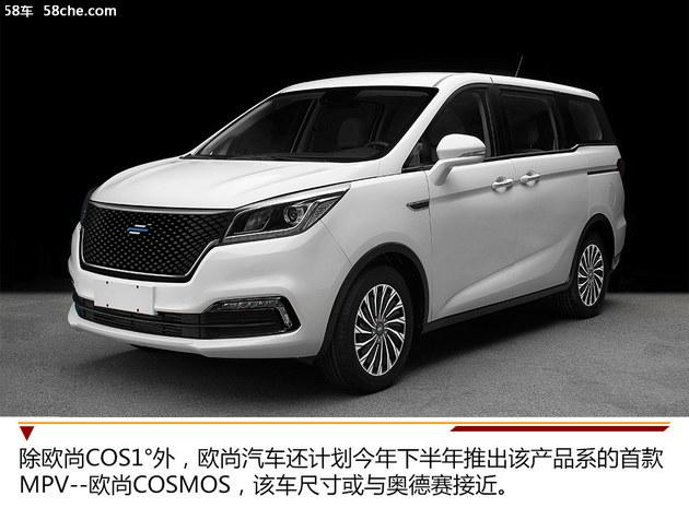 欧尚新产品规划 至2021年推10-12款新车